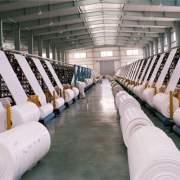 تولیدکننده کیسه گونی لمینت در اصفهان