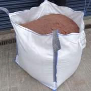 گونی بسته بندی مصالح ساختمانی